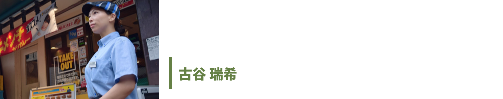 furuya1