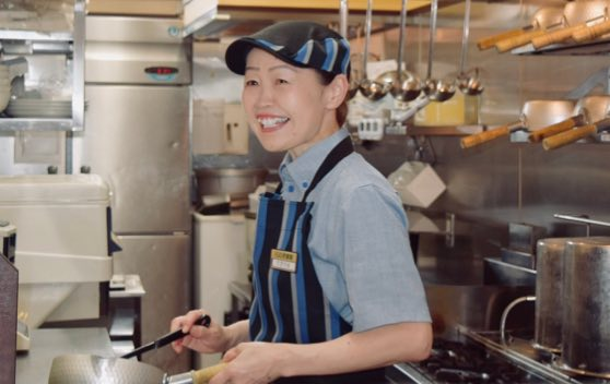 sugiyama